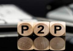卞永祖:P2P平台平稳退出的三点建议