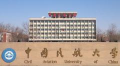 2020年陕西高考专科批招生院校名单及最低录取分数线排名表(理科)