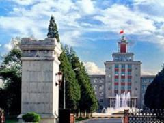 2020年陕西高考本科一批招生院校名单及最低录取分数线排名表(文科)