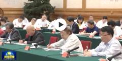 习近平主持召开教育文化卫生体育领域专家代表座谈会