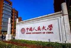 2020年陕西高考国家专项计划本科批招生院校名单及最低录取分数线排名表(文科)