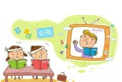 2020年中国线下教育行业市场运营现状及投资规划研究建议