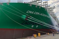 """中国制造海上""""绿巨人""""诞生于上海,世界最大的LNG集装箱船,从上海扬帆出海,走向世界!「图」"""