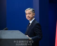 中芯国际被美国商务部制裁 外交部回应