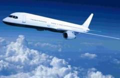 2020年中国航空行业竞争格局分析及投资战略咨询
