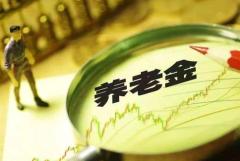 周小川:建立合理的预筹养老金经营体制 与资本市场发展配合