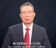 关于疫情,广州、青岛作出重要结论!钟南山最新判断