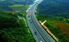 2020年高速公路行业发展现状及趋势分析,收费在短期将仍然成为主要趋势「图」