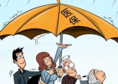 """79元保200万的惠民保风靡全国 医保个人账户能否""""埋单""""?2020年5月中国基本医疗保险参保人数累计超13亿「图」"""