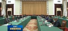 喀什启动一级应急响应!新疆党委政法委书记已到疏附县