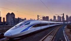 铁路行业发展现状及趋势分析,铁路固定资产投资规模将持续上升「图」