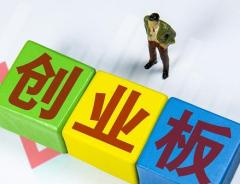 利和兴过会:今年IPO过关第301家 民生证券过16.5单