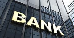2020年我国银行信用债发行现状,风险在可控范围内「图」