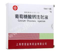 2020年中国葡萄糖酸钙注射液行业市场深度分析及发展前景预测