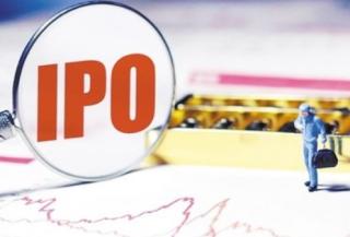 普联软件过会:今年IPO过关第320家 中泰证券过2单