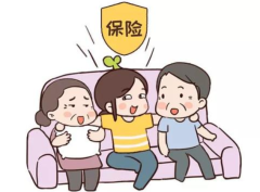 2020年中国保险行业市场调研分析及投资战略咨询