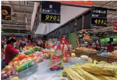 两个多月涨价超50%,姜葱咋不上天?价格要直追猪肉!到春节时是否会降价?农业部专家回应!「图」