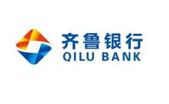 """齐鲁银行IPO在即,三季报显示业绩""""双增"""""""