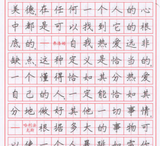 中国字帖图书出版物行业主要法律法规及相关产业政策分析「图」