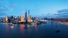 屠光绍课题组:上海国际金融中心建设目标与发展建议