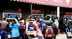 12月30号铁路春运火车票开售!预计发送旅客4.07亿人次,疫情之下如何防控?「图」