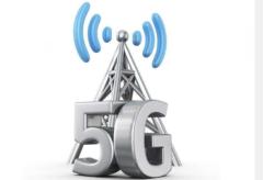 2020年中国5G基站行业市场调研分析及投资战略咨询
