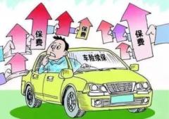 """2020年中国汽车保险保费收入情况,市场终将迎来""""服务为王""""时代「图」"""
