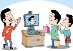 2019年中国人脸识别行业市场现状分析,人脸识别技术风险与利益同在「图」