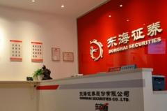 东海证券提名刘世安为公司独董 曾任国海证券总裁
