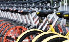 2019年中国共享单车市场现状与管理建议分析,需科学合理投放车辆「图」