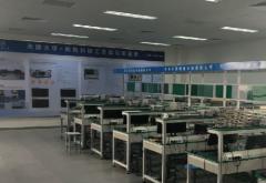 鼎阳科技科创板IPO过会 助力中高端通用电子测试测量仪器国产化