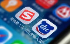 2020年中国第三方输入法行业发展现状研究,头部市场竞争格局激烈「图」