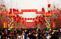 """""""就地过年""""新趋势下,春节旅游市场全面回暖,本地预订门票订单量增长超300%!""""酒店度假""""成新宠!「图」"""