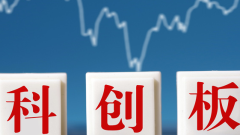 一年8个IPO之后,老牌VC创东方说:上市不再是投资的首要标准