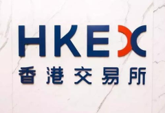 香港交易所2020业绩再创新高,IPO改革带动市场交投活跃