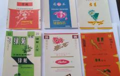 2020年中国烟标行业竞争格局分析,区域化明显,集中度逐步提升「图」
