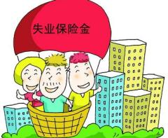 2020年中国失业率、就业人数及失业保险发展现状研究,领取失业保险金人数同比增长18.42%「图」