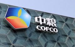消息称中粮计划对贸易资产进行合并和IPO