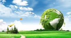 """""""十四五""""重点工作 绿色金融助力实现碳中和资金需求"""