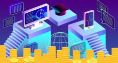 2021年中国数字经济行业市场深度分析及发展前景预测