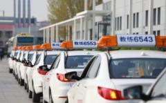 智慧驾培,从新出发!全国最大的新能源智慧驾培园区,第一站在京启用「图」