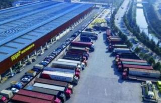 货运平台满帮集团即将赴美IPO