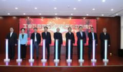工业互联网平台创新合作中心正式成立