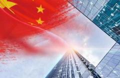 汪涛:今年中国名义GDP增长可能接近12%