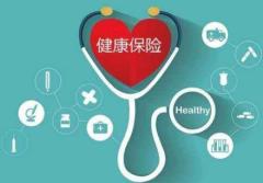 2020年中国商业健康险行业发展现状研究,互联网线上渠道高速发展「图」
