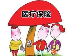 2020年中国医疗保险行业发展现状研究,百万医疗险实现高增「图」