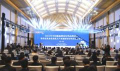 中国低温鲜活好奶高峰论坛举行 多乳企倡议坚持最严质量标准