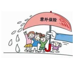 2020年中国人身险行业发展现状研究,人身险险种结构将进一步优化「图」