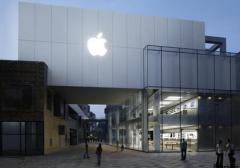 苹果第二财季营收895.84亿美元 净利同比增110%