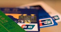 """""""五一""""假期前四天较去年同期增长5.3%,中国银联网络交易金额创历史新高!「图」"""